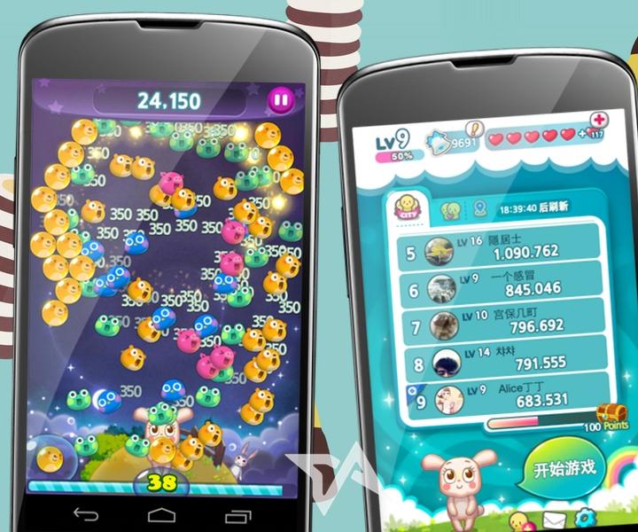 Momo adds social gaming