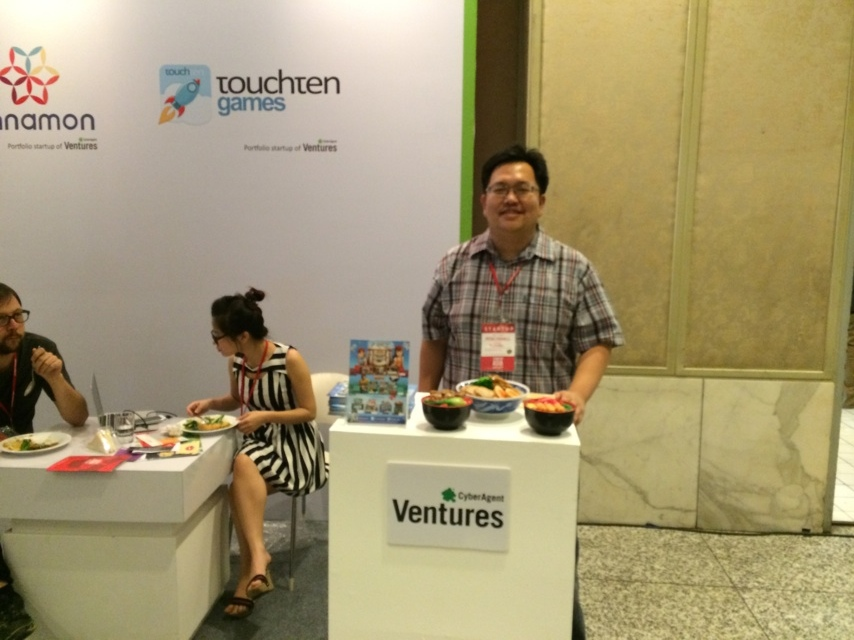 Touchten confirms new funding round led by CyberAgent Ventures