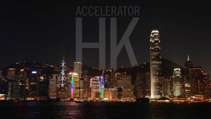Is this the end of AcceleratorHK, Hong Kong's pioneering startup incubator?