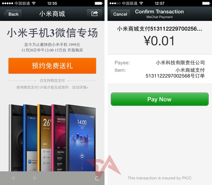 Xiaomi is experimenting with selling smartphones in WeChat