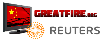 greatfire reuters