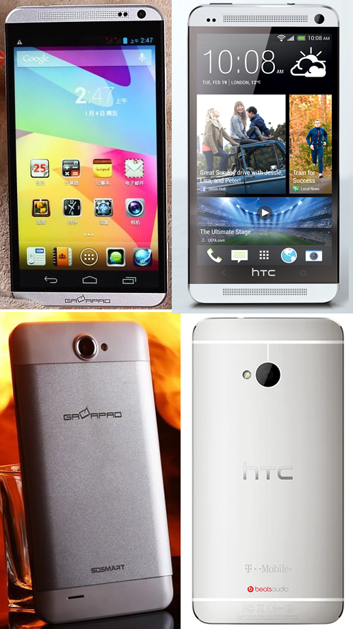 Coolpad Galaxy Galapad S6 (left) vs HTC One (right).