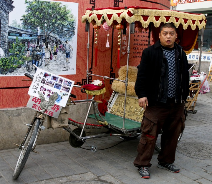 Hutong Tour guide