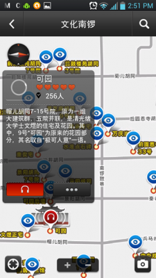TouchChina screenshot