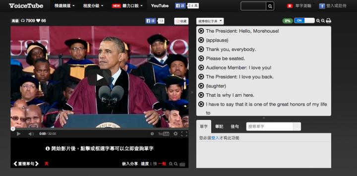 歐巴馬Morehouse畢業致詞 President Obama Delivers Morehouse College Commencement Address    VoiceTube《看影片學英語》6 000 部免費英文學習影片,每天更新