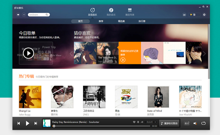 Alibaba-owned Xiami music streaming service