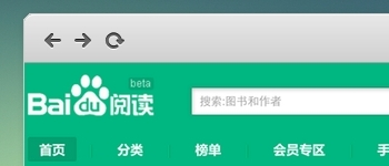 Baidu has snapped up the rival e-book platform for RMB 191.5 million, which is $31.3 million.