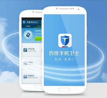 Business         Mobile  Use your < > keys to browse more stories Baidu escalates war with Qihoo, launches antivirus app for Android phones