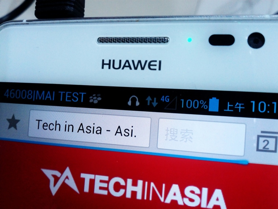 China Mobile turns on nation's first 4G network, but still no sign of iPhone deal
