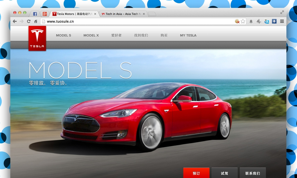 Tesla launches Chinese homepage