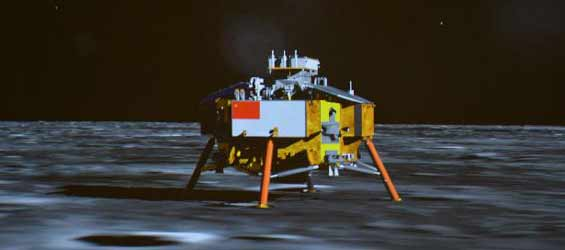 A computer-generated image of China's probe on the moon.