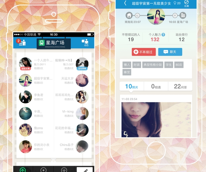 Chinese dating app android-in-Makuri