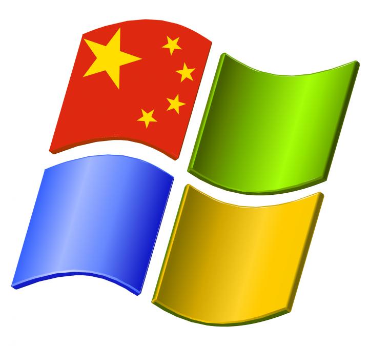 china windows xp