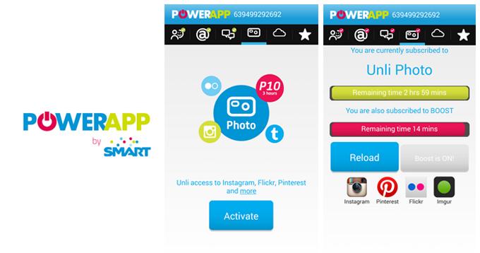 powerapp-screenshot