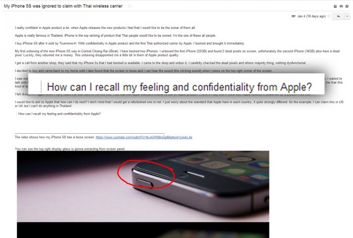 Apple Tim Cook iPhone email