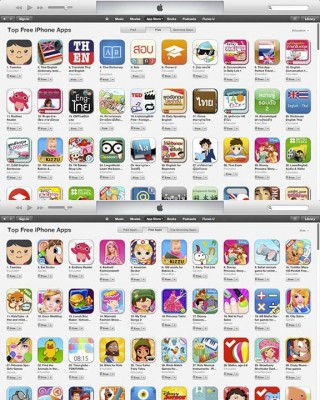 Taamkru preschool education app