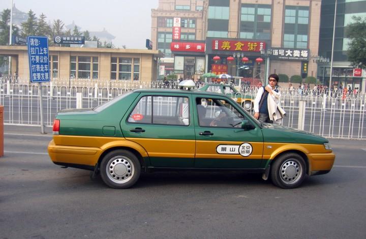 Alibaba Alipay Kuaidi Taxi