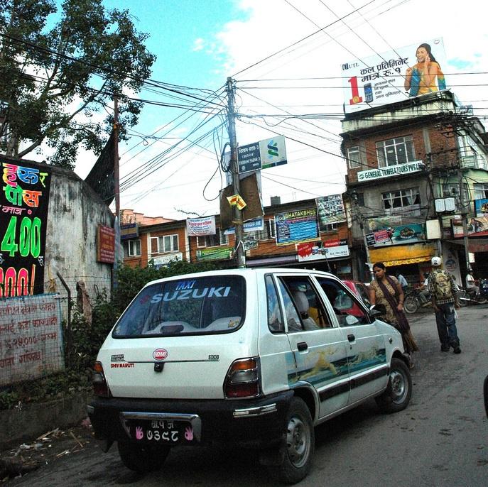 Rocket Internet entering Nepal