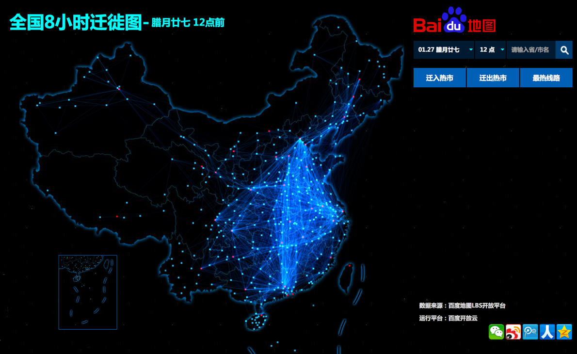 Baidus heat map shows massive Chinese New Year migration – Map To Track Travel