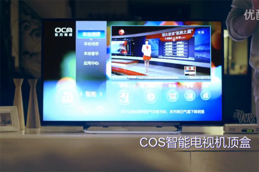 COS is China's own mobile and smart TV OS that's designed to oust Android