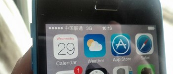 China 3G and 4G numbers 2014