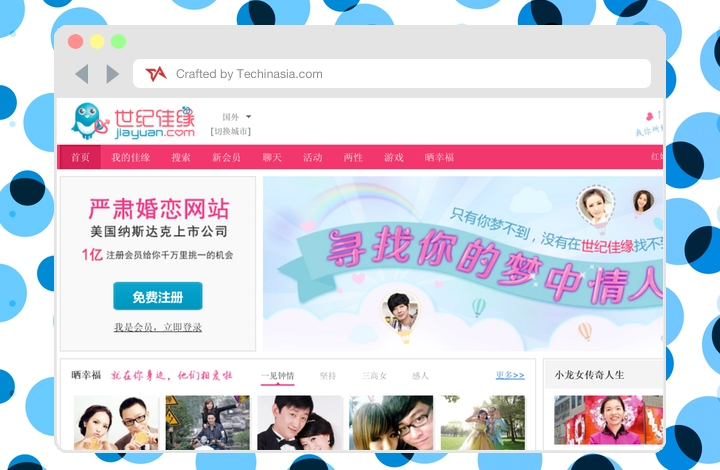 China's biggest dating site now has 100 million lovelorn users