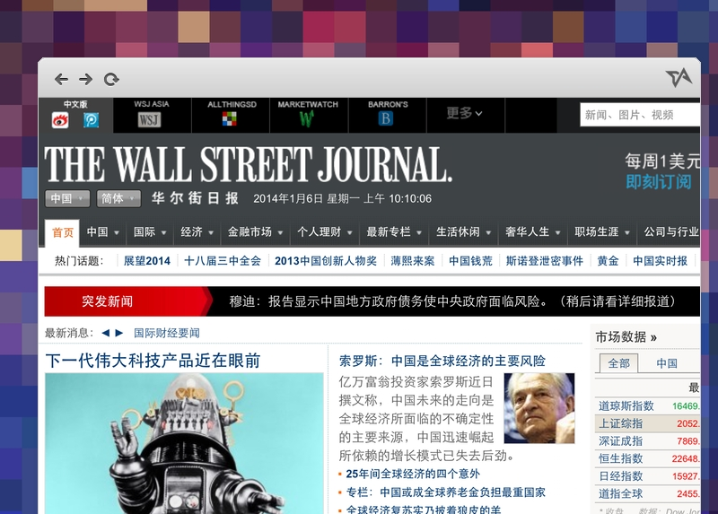 China's GFW unblocks Chinese versions of Reuters and WSJ sites