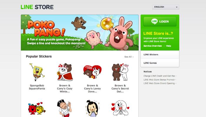 Line Store Indonesia