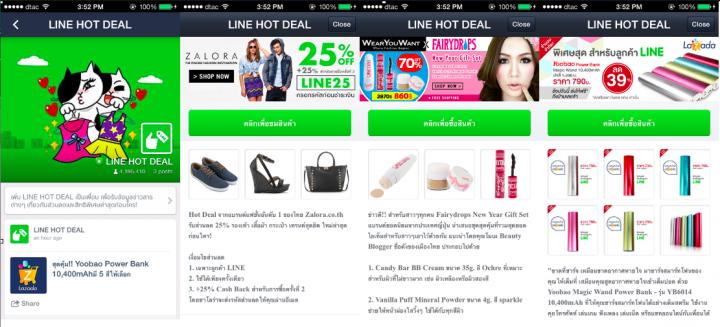 Line m-commerce Thailand
