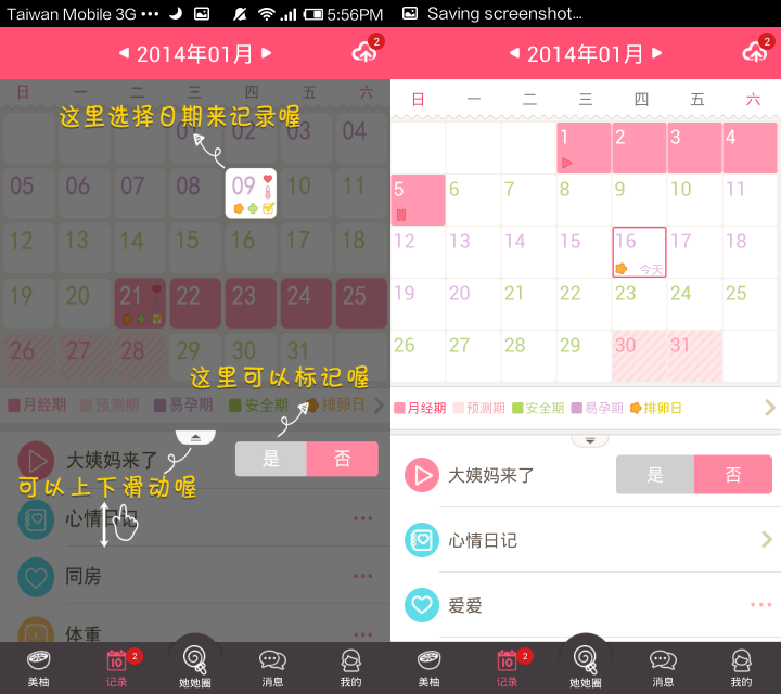Meet You China Calendar