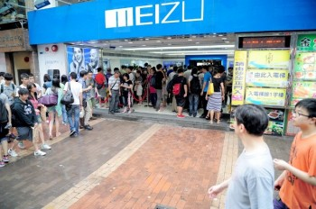 Meizu store