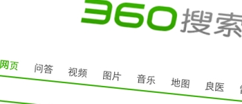 Qihoo search engine
