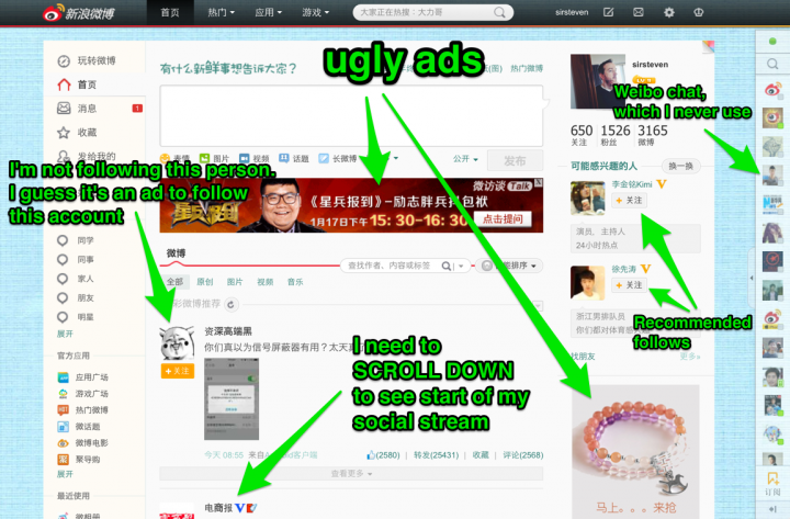 Sina Weibo, you're getting ugly and cluttered