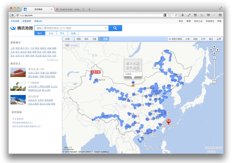 Tencent hits the road (and goes off the beaten path) to create China's biggest 'street view'
