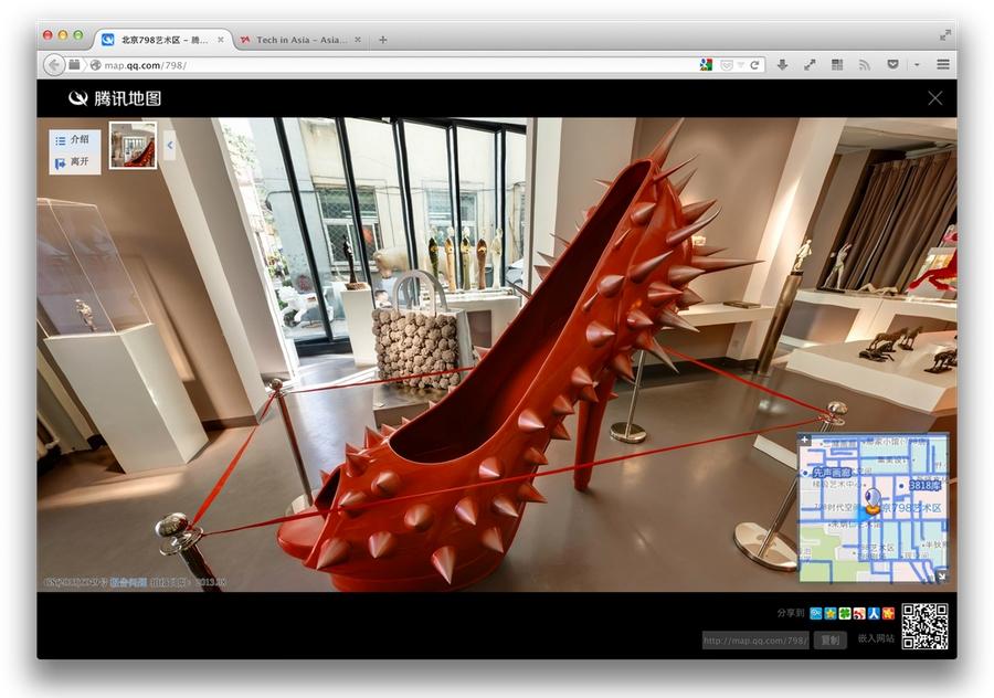 google street view software