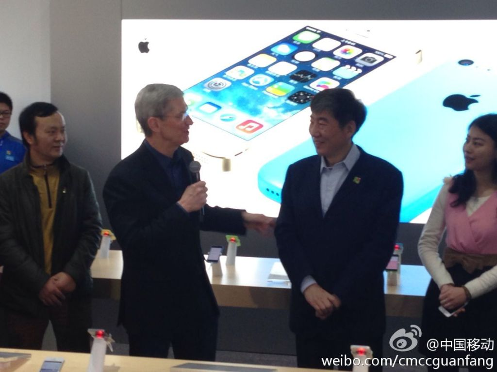 China Mobile launch day, with Apple CEO Tim Cook