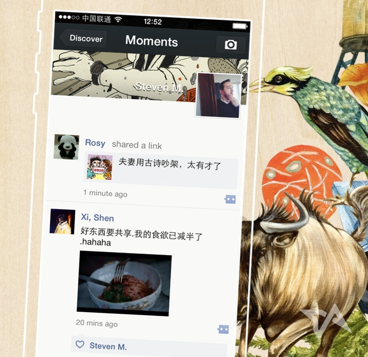 WeChat Moments wall