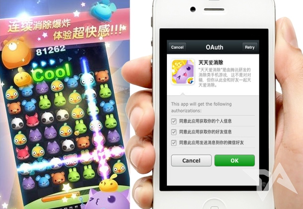 Tencent's Tiantian game series on WeChat has been wildly successful