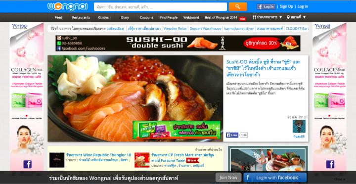 Wongnai Yelp Thailand