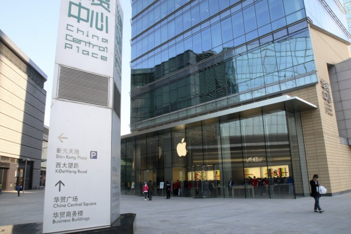 apple store beijing 1