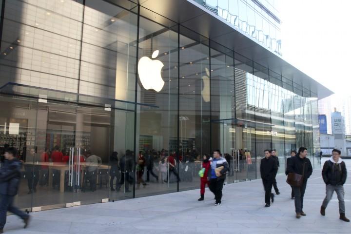apple store beijing 2