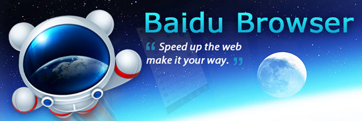 baidu browser cover