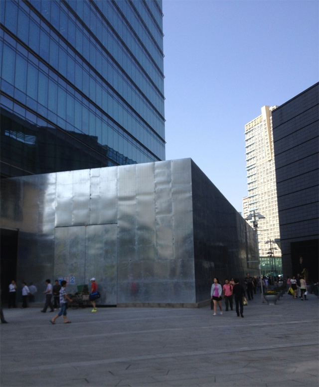 beijing apple store