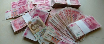 chinese money renminbi rmb currency