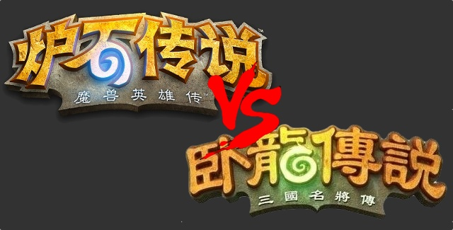 Hands On With Hearthstone S Infamous Chinese Clone Square yellow and blue star logo, hearthstone world of warcraft game quiz computer icons video game. infamous chinese clone