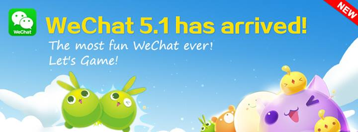wechat game cover