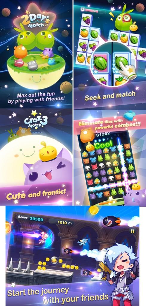 wechat games screenshot