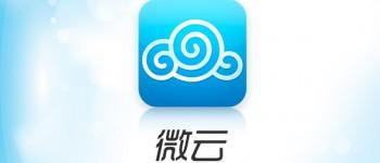 weiyun logo
