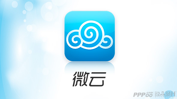 Forget Box, SkyDrive, and Dropbox, Tencent's 10TB of free cloud storage is hands down the best