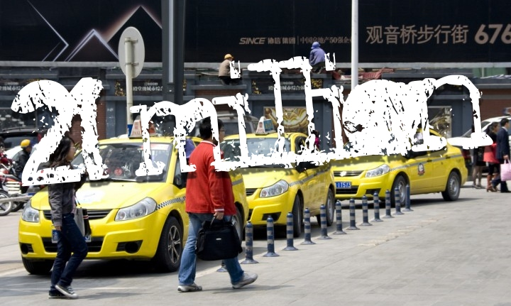 21 million taxi rides have been booked in WeChat in the past month